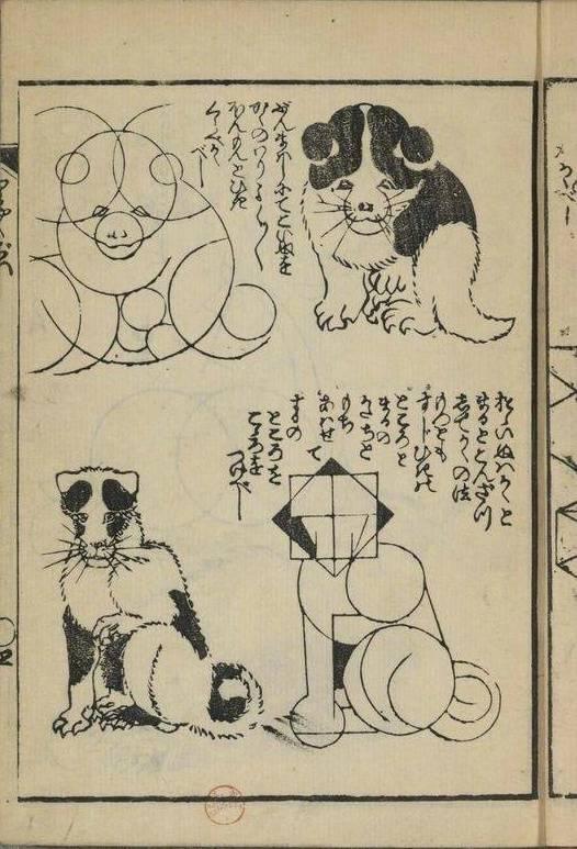 葛饰北斋的绘本画集