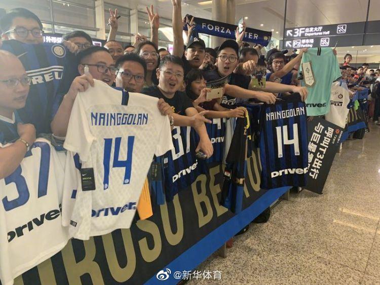 国际米兰抵达南京开启中国行
