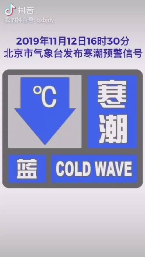 为什么气温在半夜突然增高了?为什么今天的最高气温出现在昨天夜里