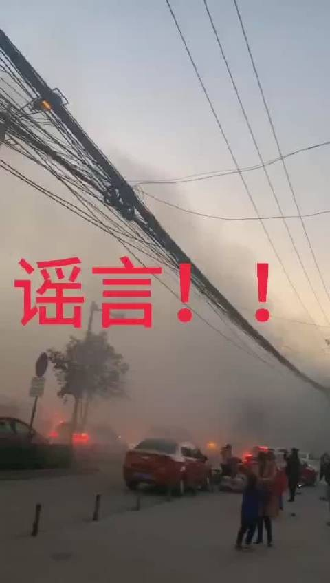 谣言!网络视频称西安一天桥附近楼房坍塌 网警辟谣实为拆迁