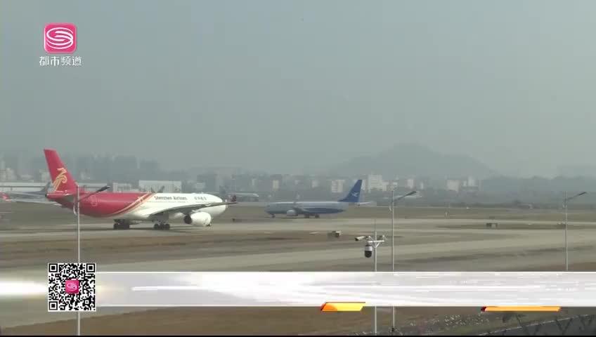 深圳机场春运航班 放行正常率超八成