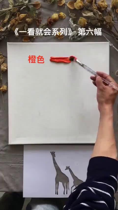 几个步骤教你简简单单就能画出超有意境的画作,马住有空试试