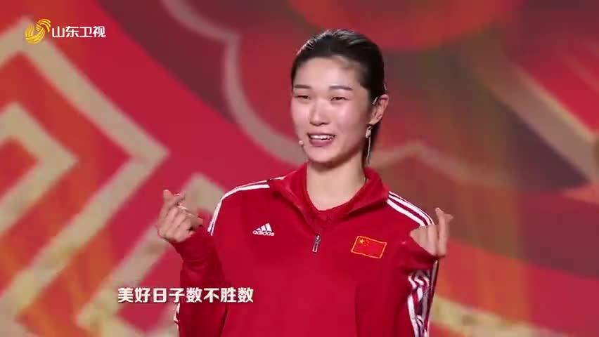 2020  中国女排的山东籍教练安家杰、队员王梦洁、@杨涵玉Y1012 _20200123220610_582