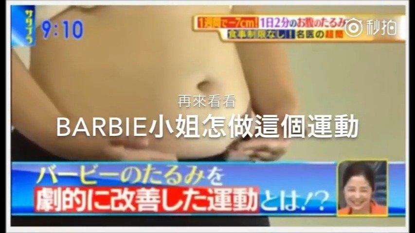 一个很火的日本瘦腰锻炼法,1天2分钟,简单两个动作