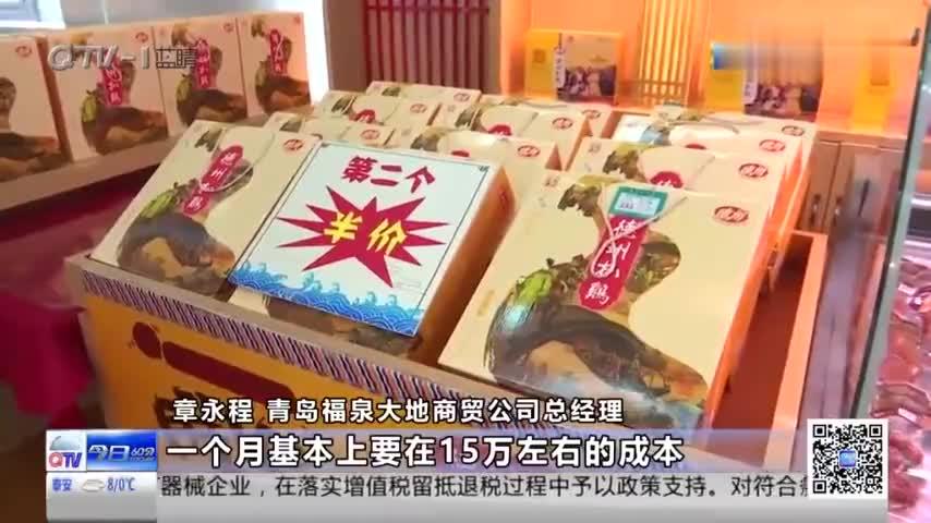 青岛机场推出减免大礼包!减免商家物业租金,70多家租户收益