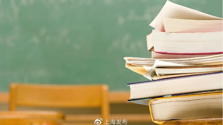 沪2020年春季高考招生工作调整!院校自主测试成绩均以150分计入