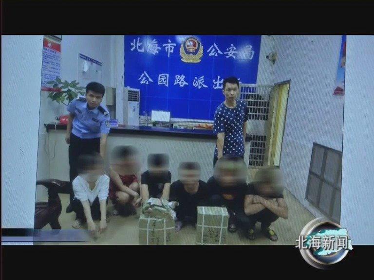 北海警方破获一起发放招嫖卡片卖淫案,抓获犯罪嫌疑人4名