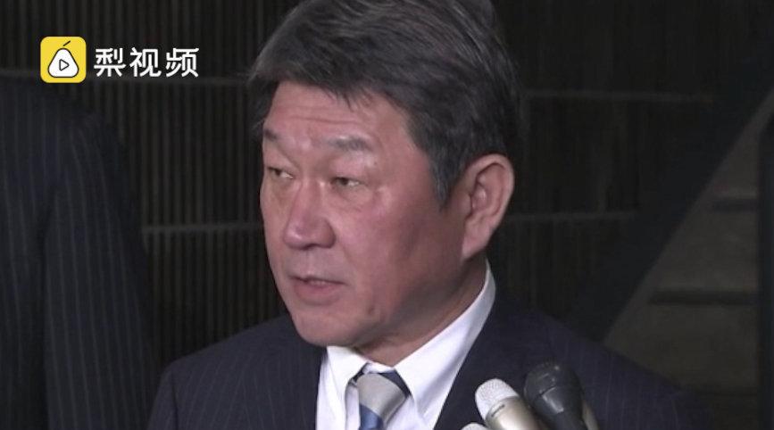 日本外务大臣