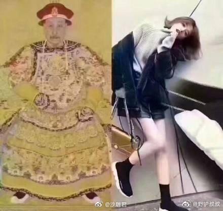 今年整体流行趋势:乾隆皇帝的鞋,洪七公的发型,赵四的西装