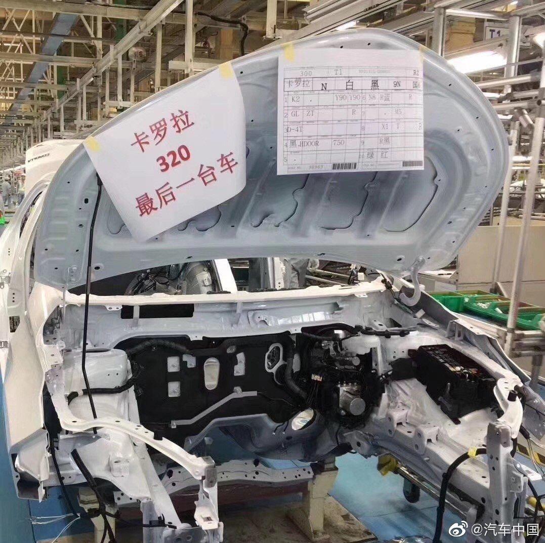 一汽丰田最后一台卡罗拉驶下天津泰达工厂生产线