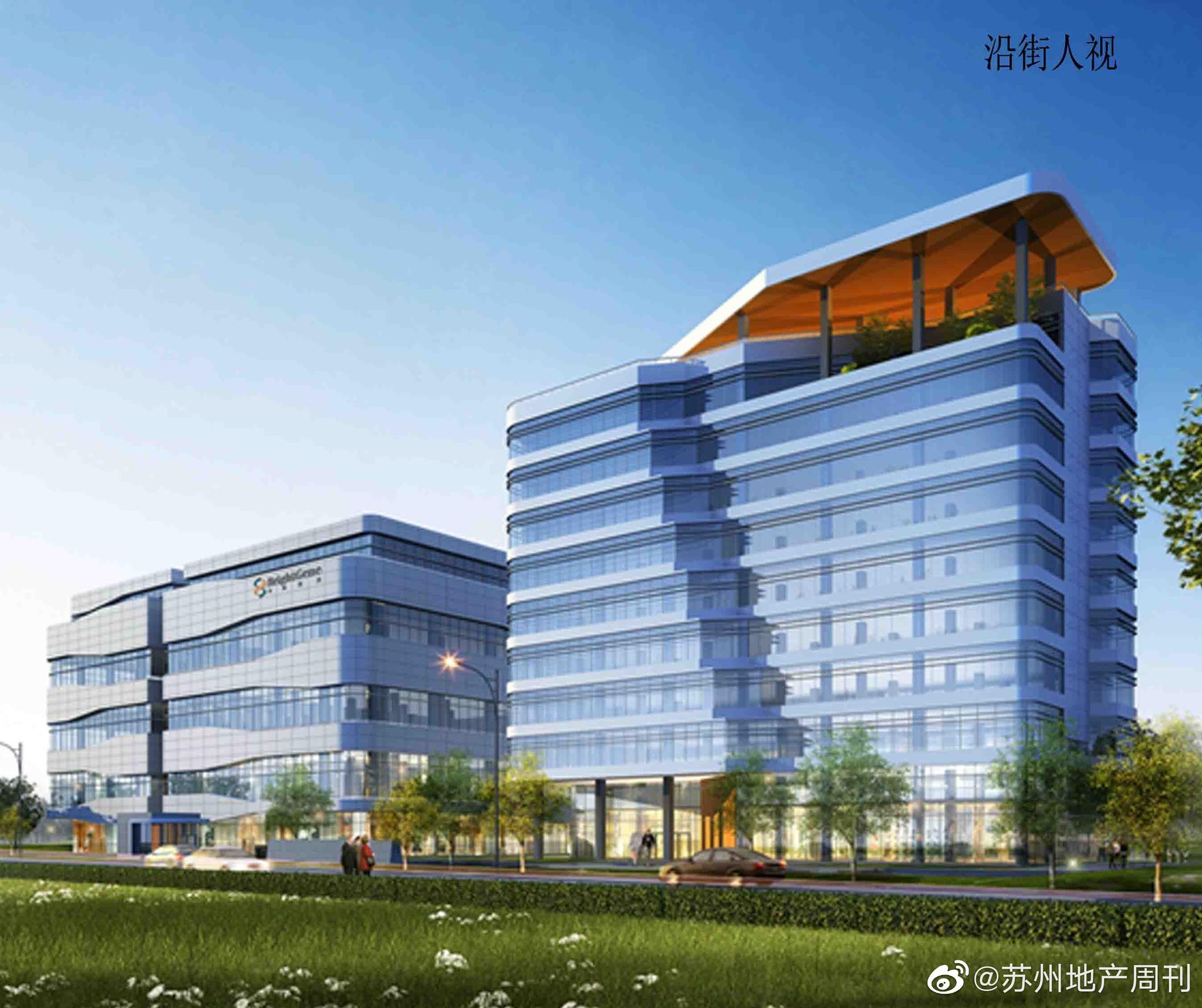 博瑞生物医药,上市的企业都开始起楼。