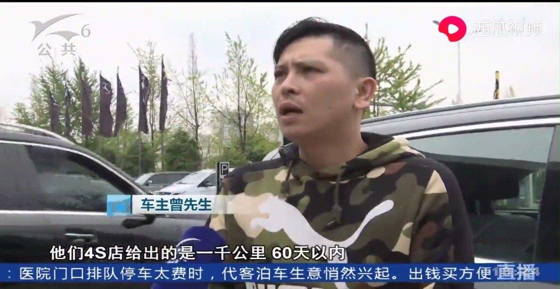 """新买奔驰GLC上路就坏,4S店解释:这是""""高原反应""""!通病!!"""
