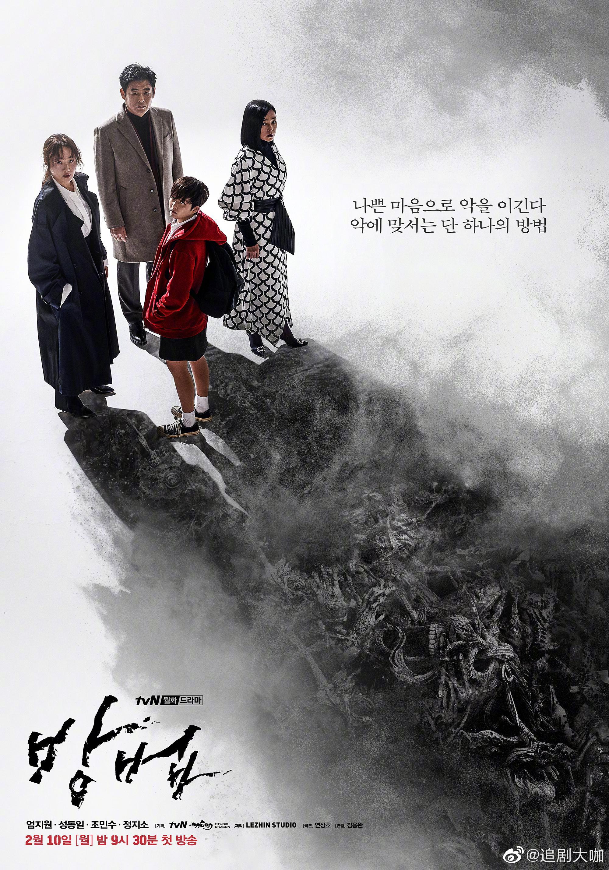 "tvN新月火剧《》 中的""通灵少女""白昭珍居然是电影《寄生虫》与崔"
