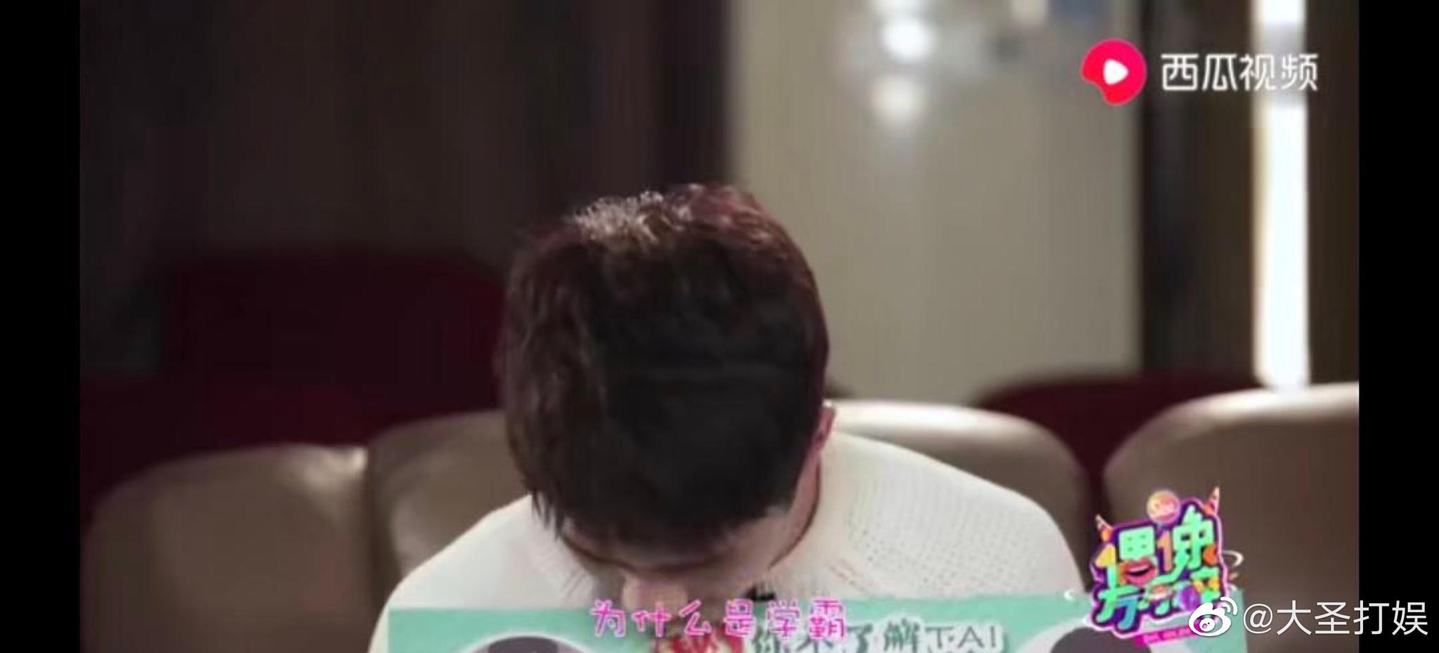 刘昊然说高考数学能考高分全靠王宝强辅导宝强哥原来是深藏不露的大学