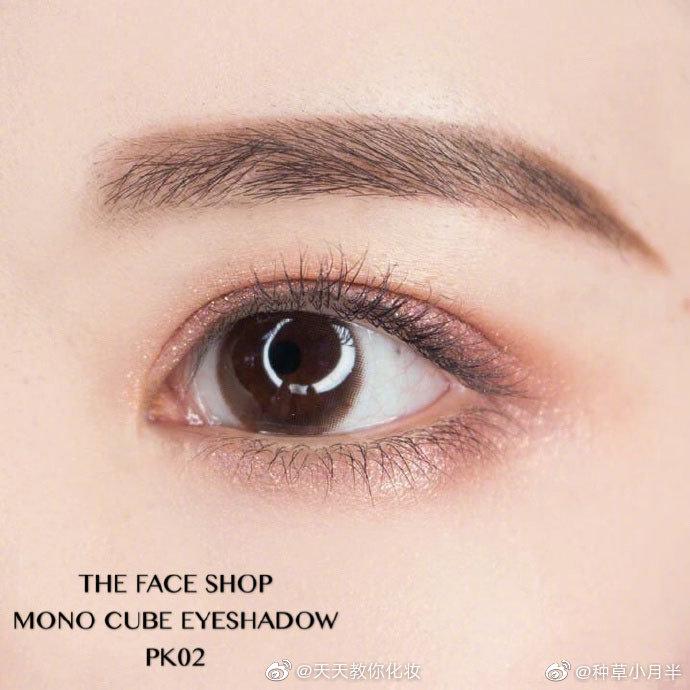 仅用一个单色眼影就能画出温柔气质满分的玫瑰色眼妆  (
