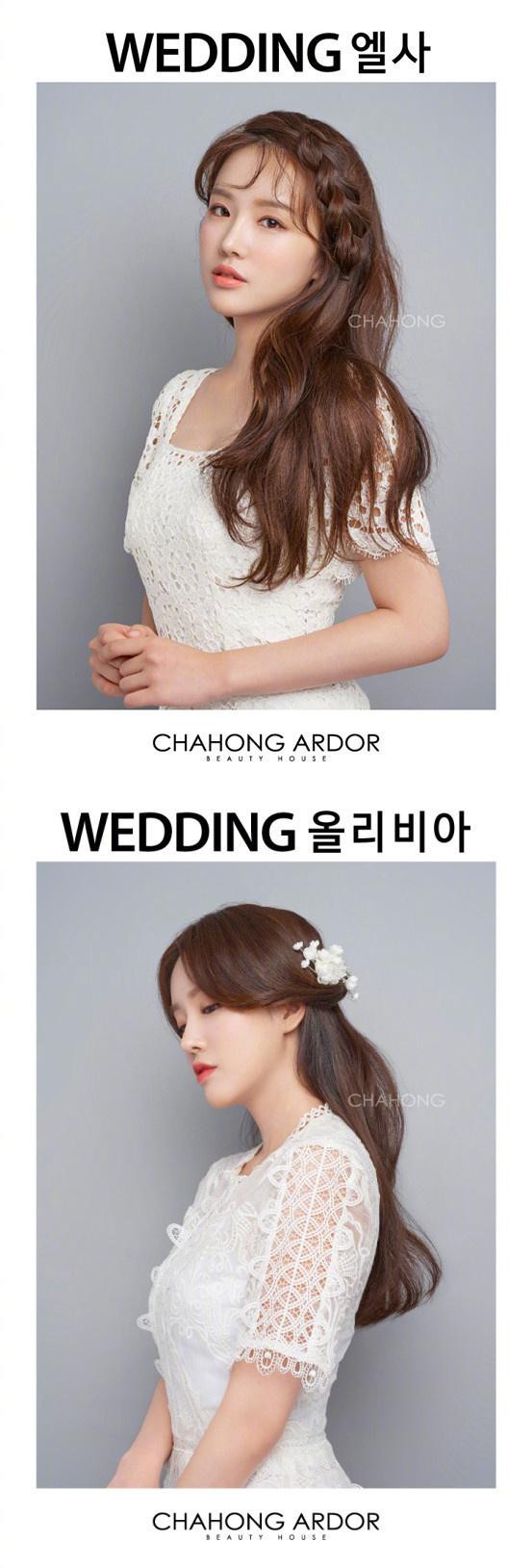 17款新娘发型参考,存着吧,结婚时用得着。