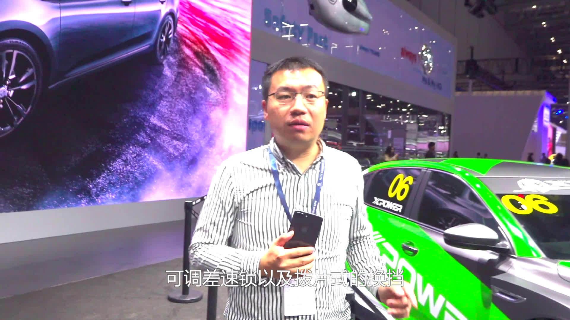 售价高达10万欧元的国产性能车 名爵6 X-Power版实力几何?