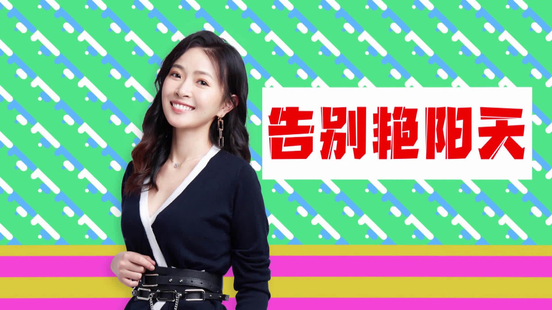 """8月24号银泰百货临平店""""甜蜜定向赛""""火热报名中"""