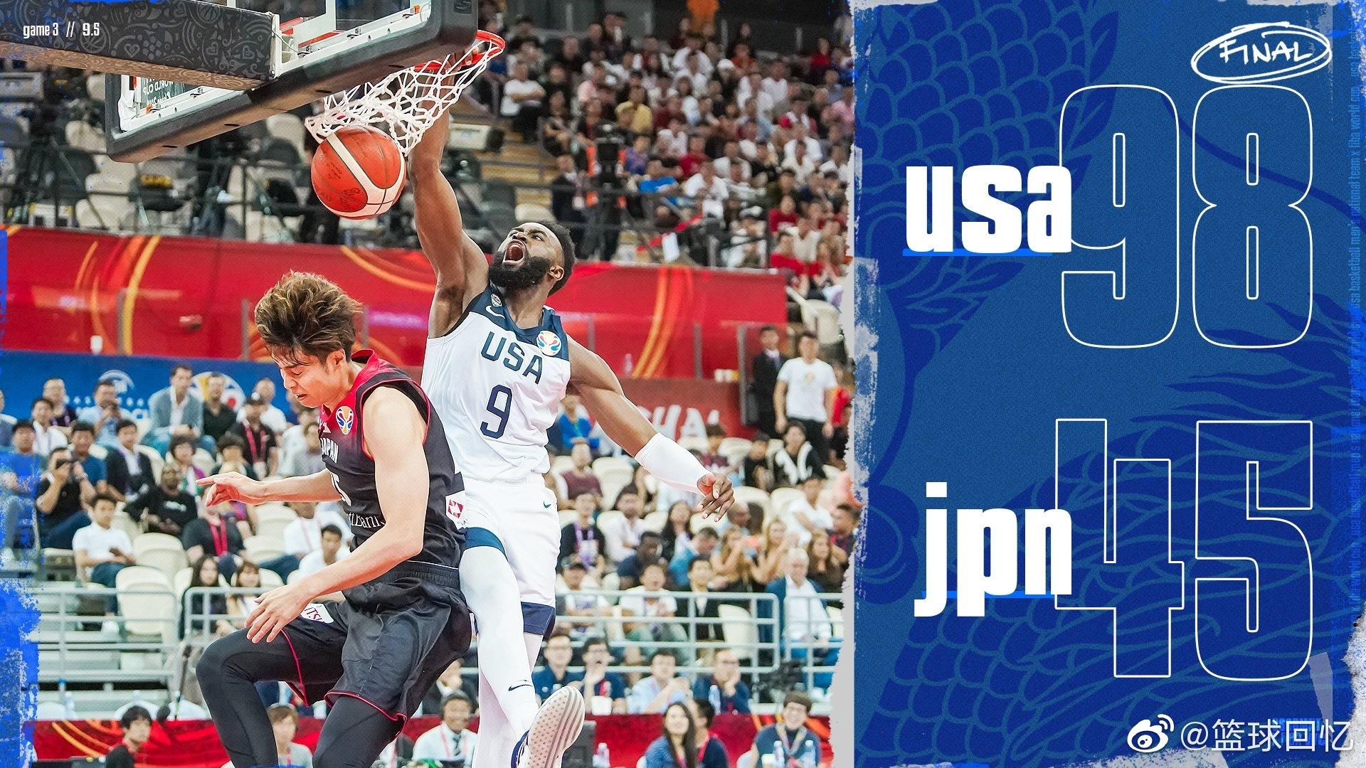 全场比赛结束,美国男篮98-45击败日本男篮!