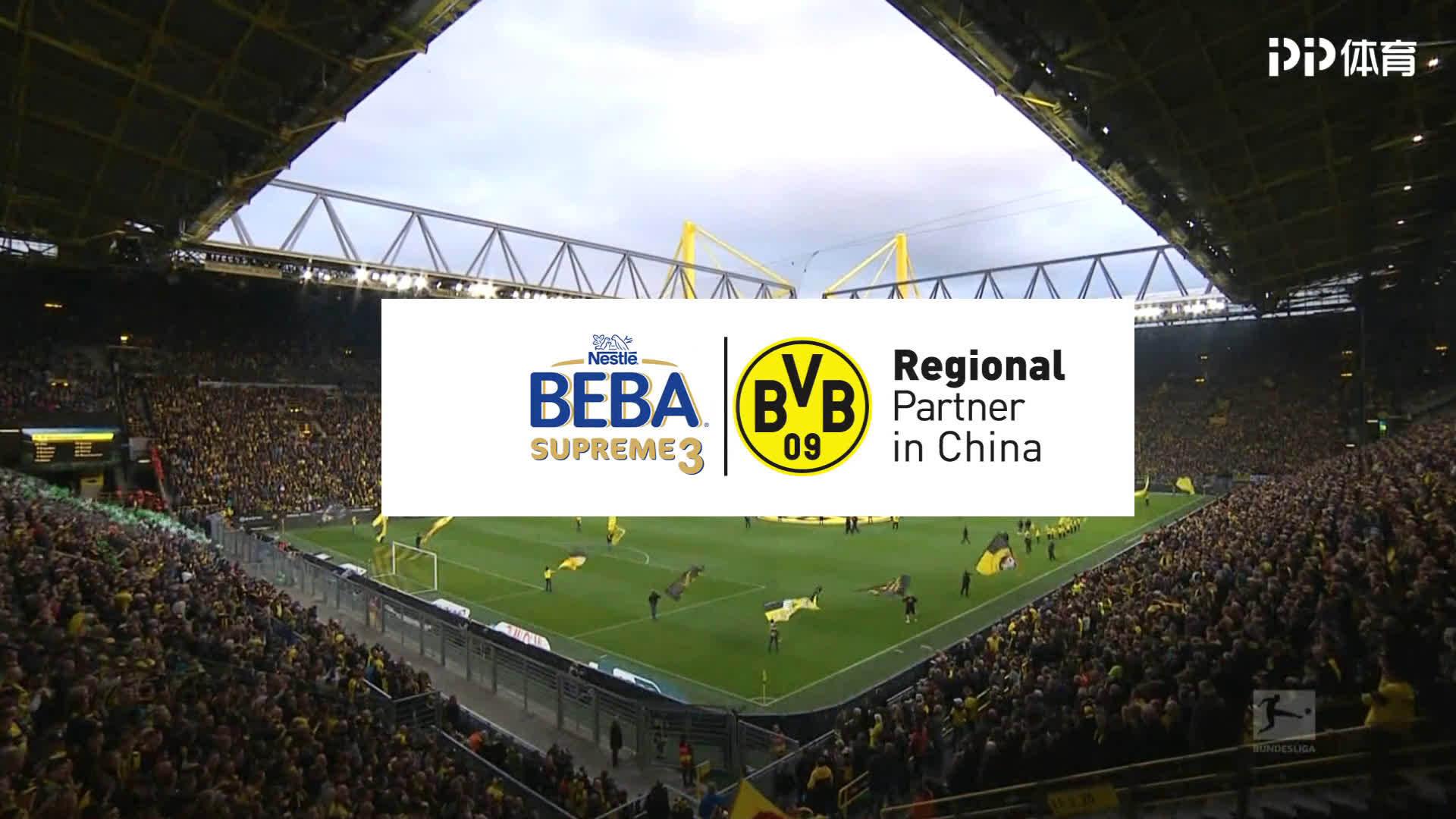 德国BEBA奶粉邀请你亲临BVB主场VIP包厢,为大黄蜂坐阵加油