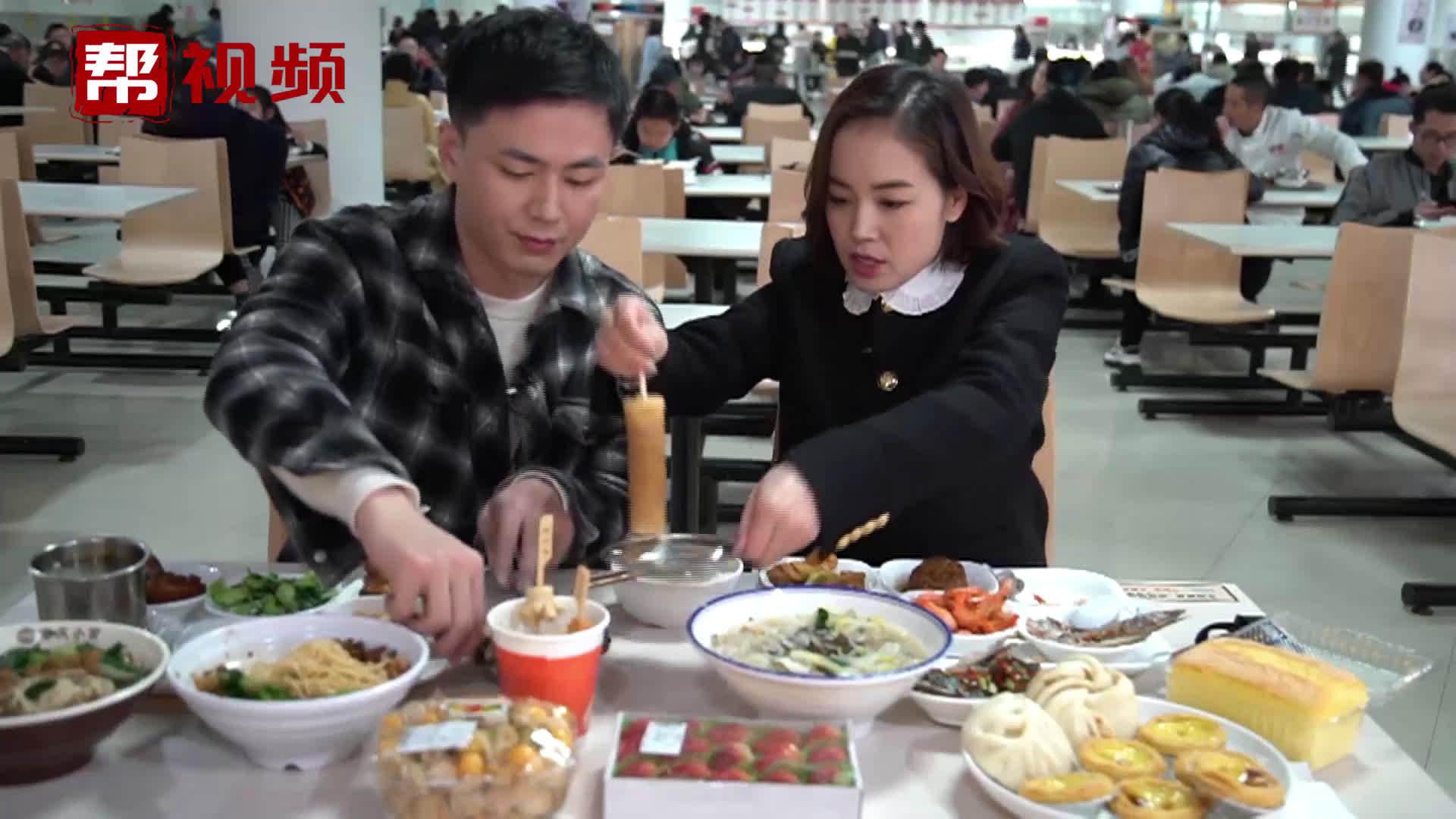 """帮帮团主播邹荃一天工作Vlog:探秘广电""""网红""""食堂"""