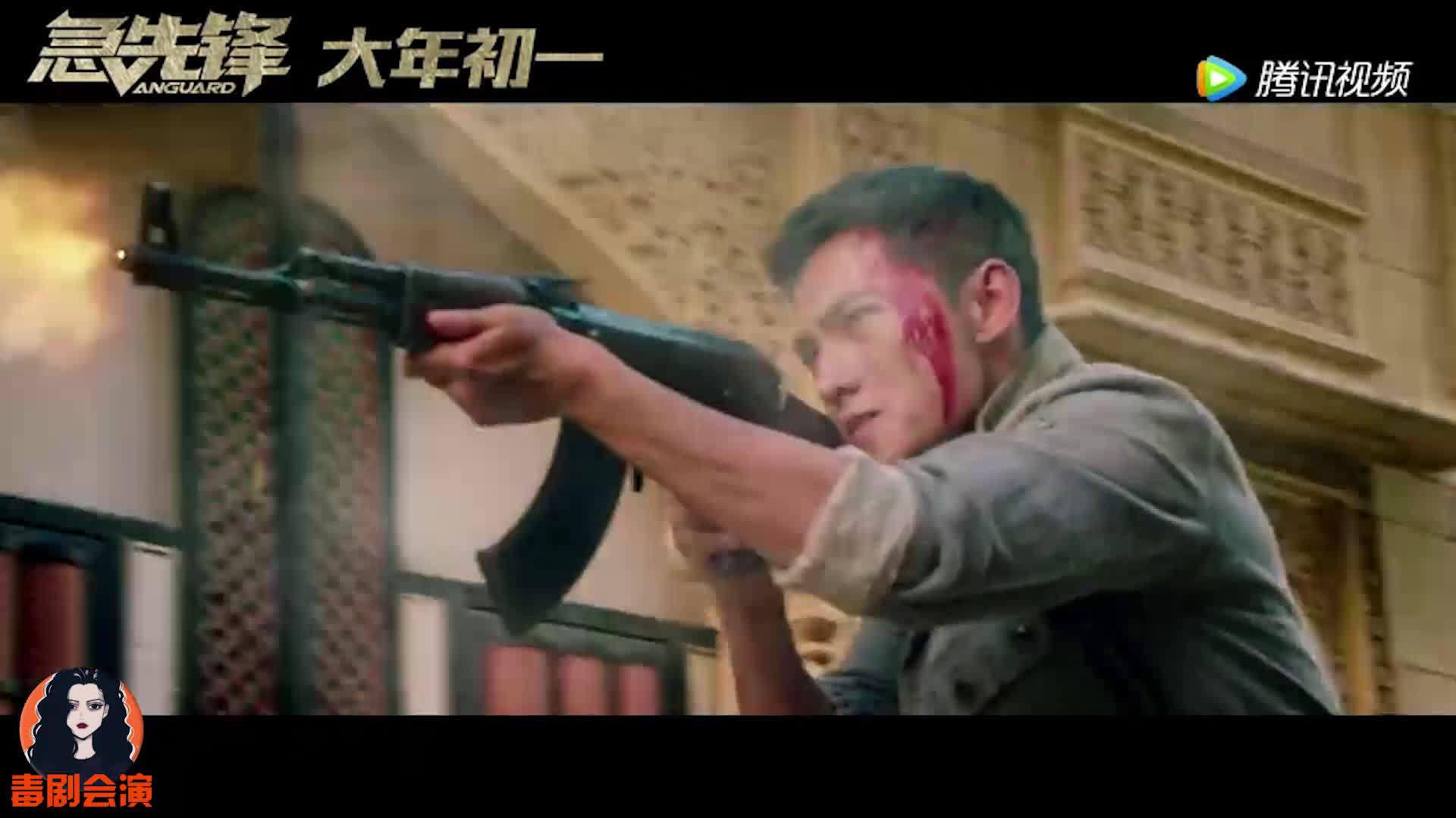 杨洋特辑,硬核队长雷震宇,坚韧的性格,敏捷的身手