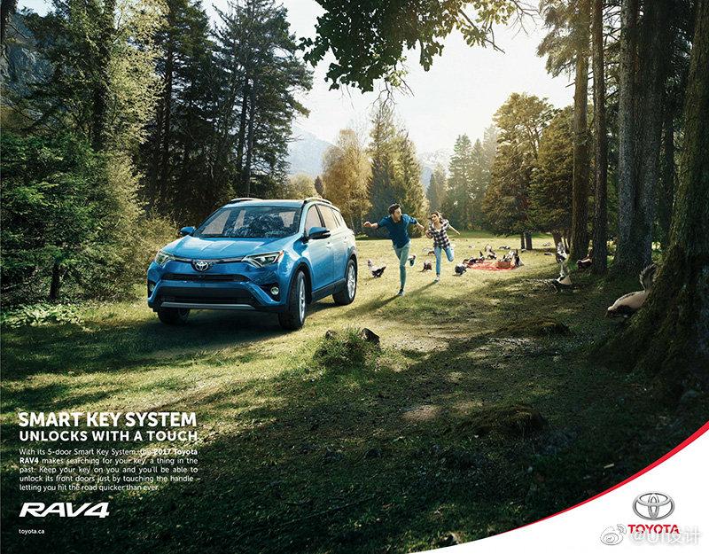 炫酷的 Toyota 汽车产品海报设计