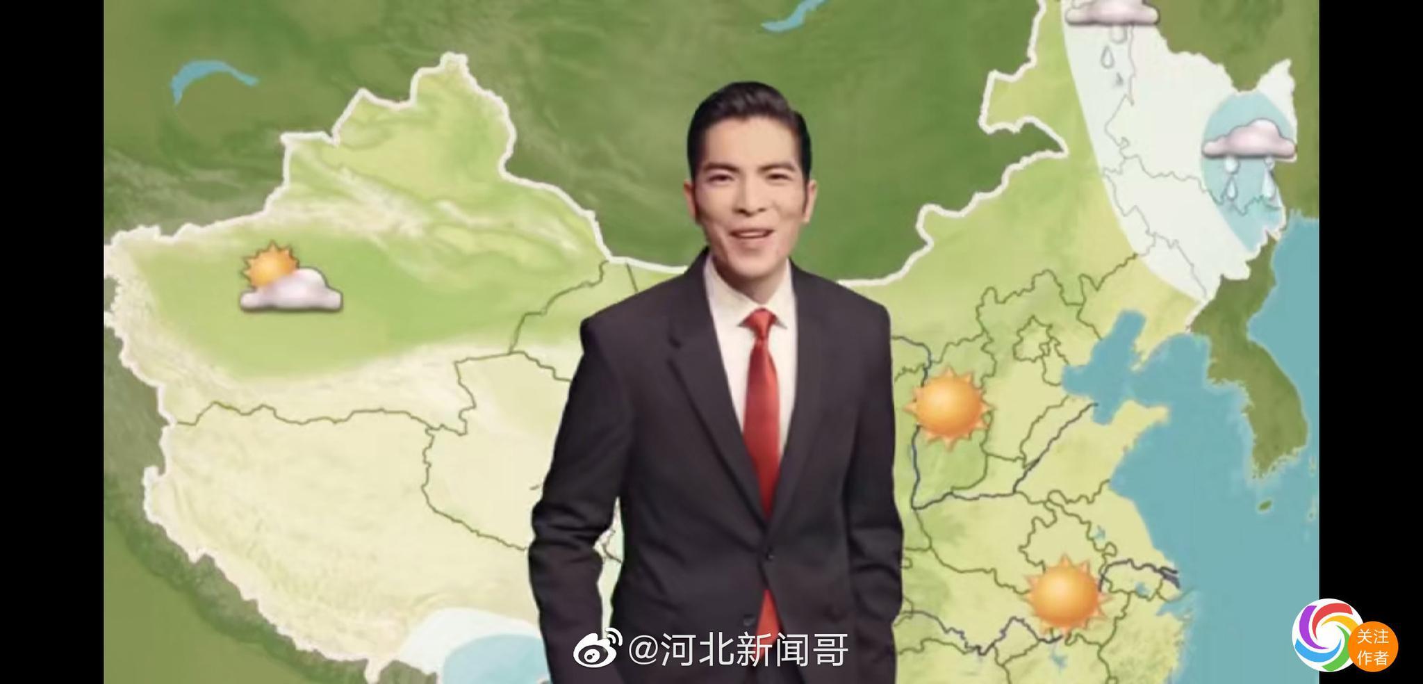 近日,中国气象局将推出年度宣传大片