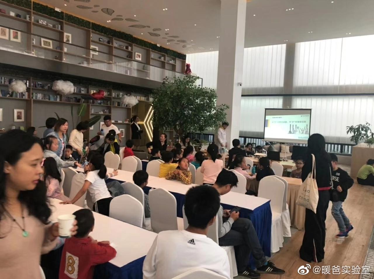 暖爸实验室联合新华日报社推进垃圾分类进社区!