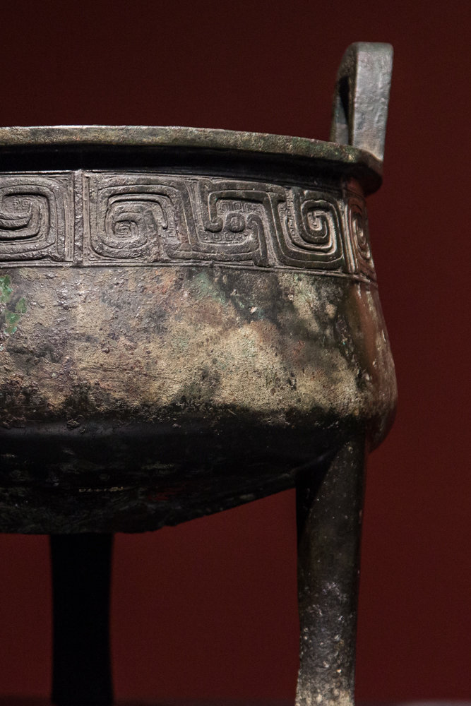 青铜 吉金铸史