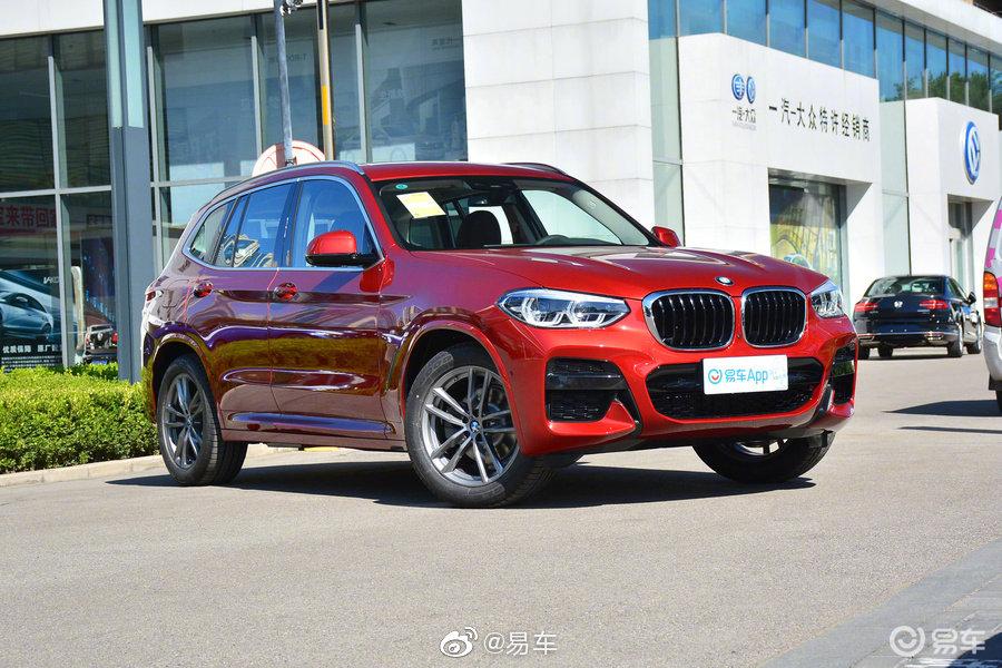 预算在40万左右,想买辆SUV,平时上下班开,目前在宝马X3,奥迪Q5L