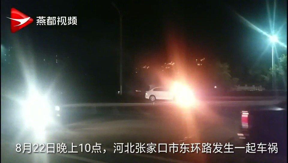 车祸现场起大火人员被困 众人抬车救人感动奥运小城