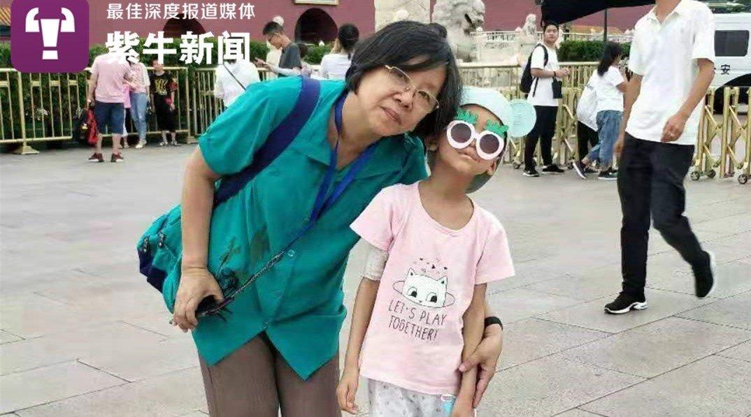 只因病房里多看一眼,陌生奶奶出钱出力倾心帮助脑癌女童