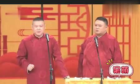 央视春晚相声,国际相声演员岳云鹏一出场,全场尖叫