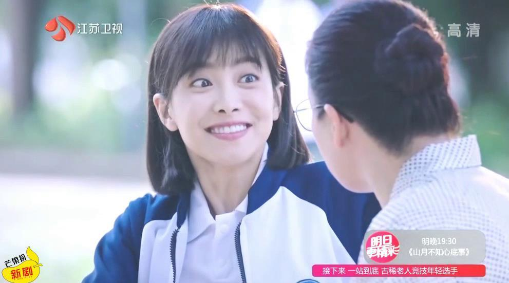 预告3-4,向远叶骞泽公然用老师办公电话谈恋爱被抓包