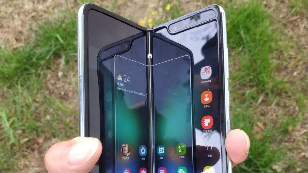 三星Fold折叠手机已正式入网!这次上市开售应该稳了