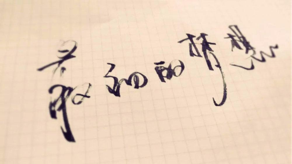双语阅读:如果跨不出第一步,梦想终归是梦想