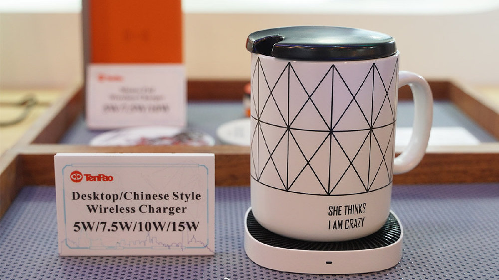 天宝集团发布多款无线充电器:各具特色,最大支持15W快充