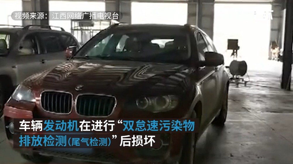 视频:年检时宝马发动机报废