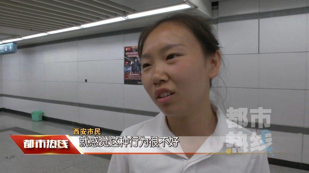 男子地铁偷拍女性视频网上引热议 警方调查