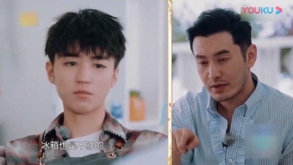 黄晓明满嘴官腔,狠狠训斥林大厨,王俊凯的表情真现实!