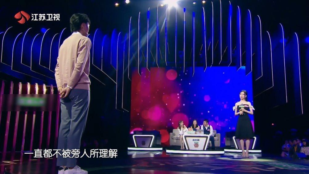 """王梓霖勇敢对蒋欣颖告白,真诚表示""""我不怕等待的时光蹉跎"""