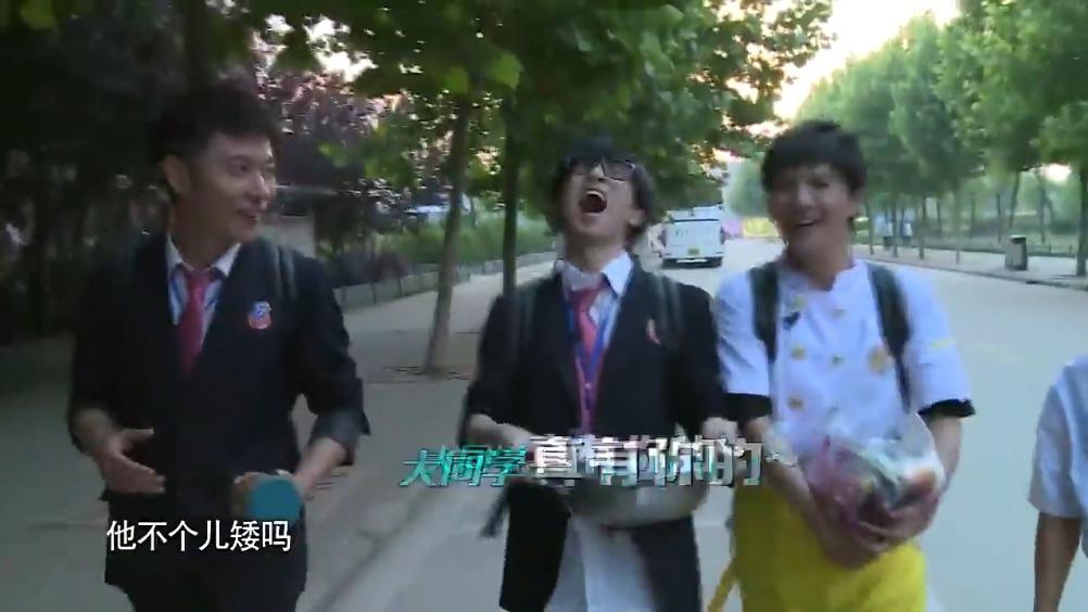 《我去上学啦2》大喇叭:薛之谦洗手液刷锅雷人