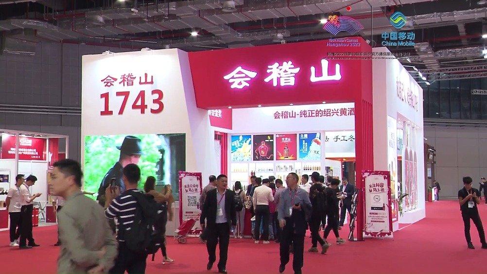 10月18号,2019中国国际酒博会在上海虹桥国家会展中心举行