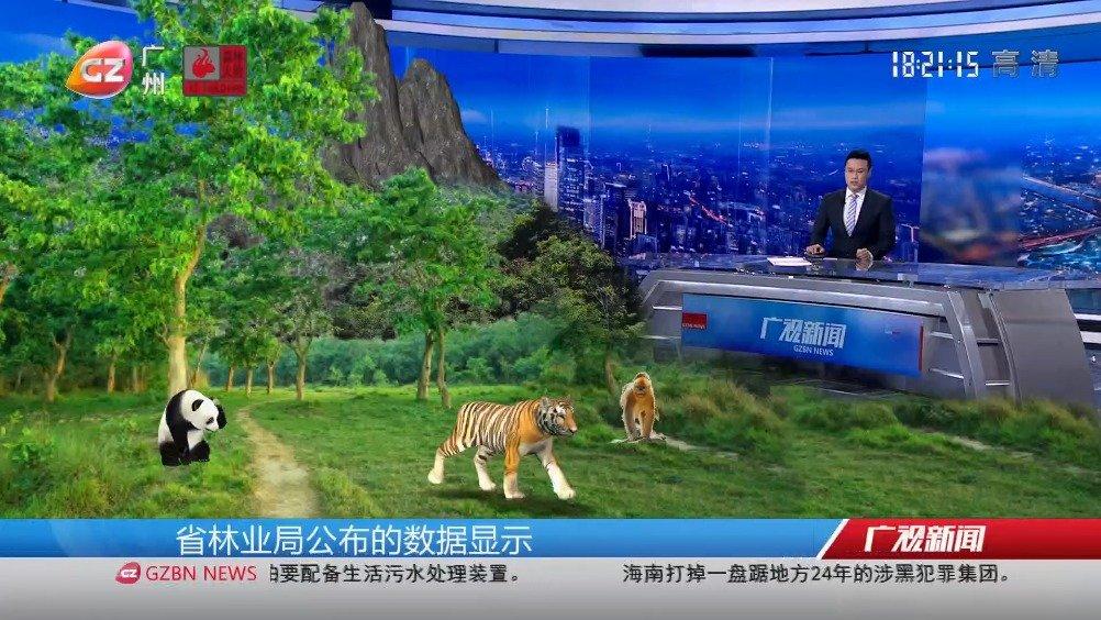 广东野生动物保护意识显著提高