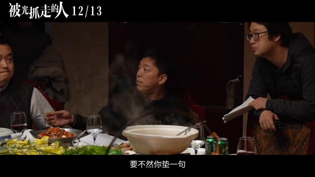 强烈推荐黄渤王珞丹谭卓白客主演的这部电影,故事有创意