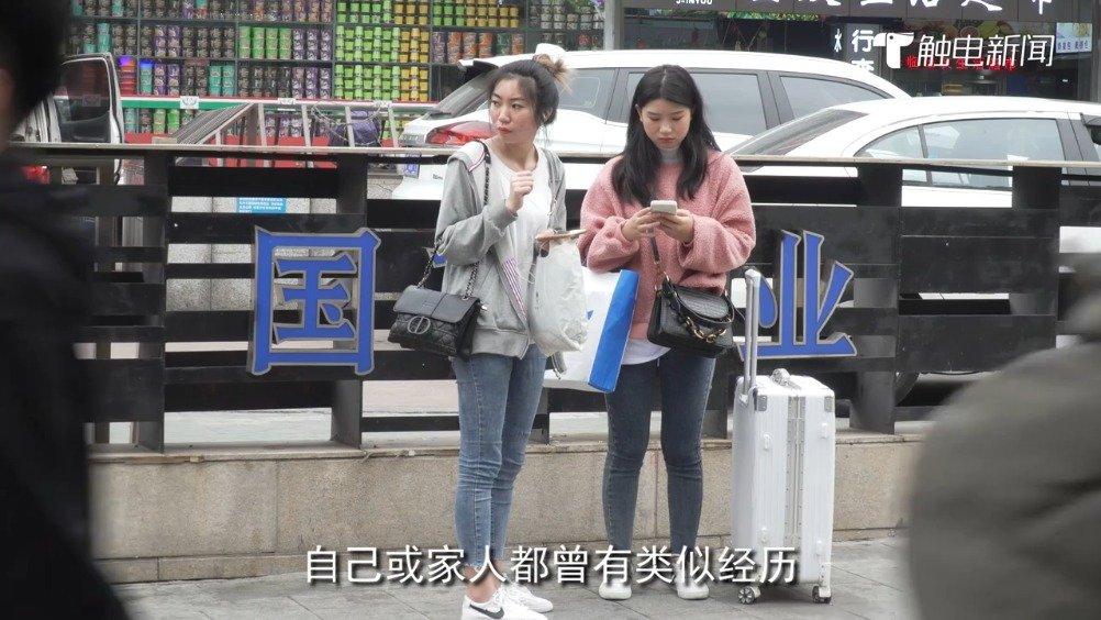 """慎落""""野马旅行社""""的""""坑"""",深圳消委会:这3家旅行平台被投诉较多"""