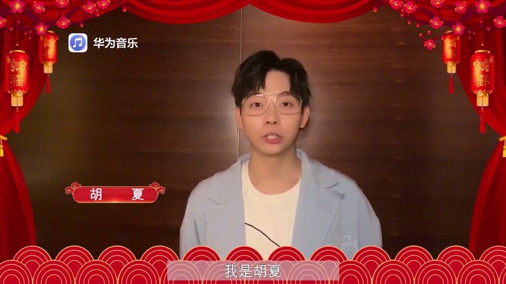 2020春节到!携周杰伦、李玉刚、刘宪华等明星向你送祝福啦
