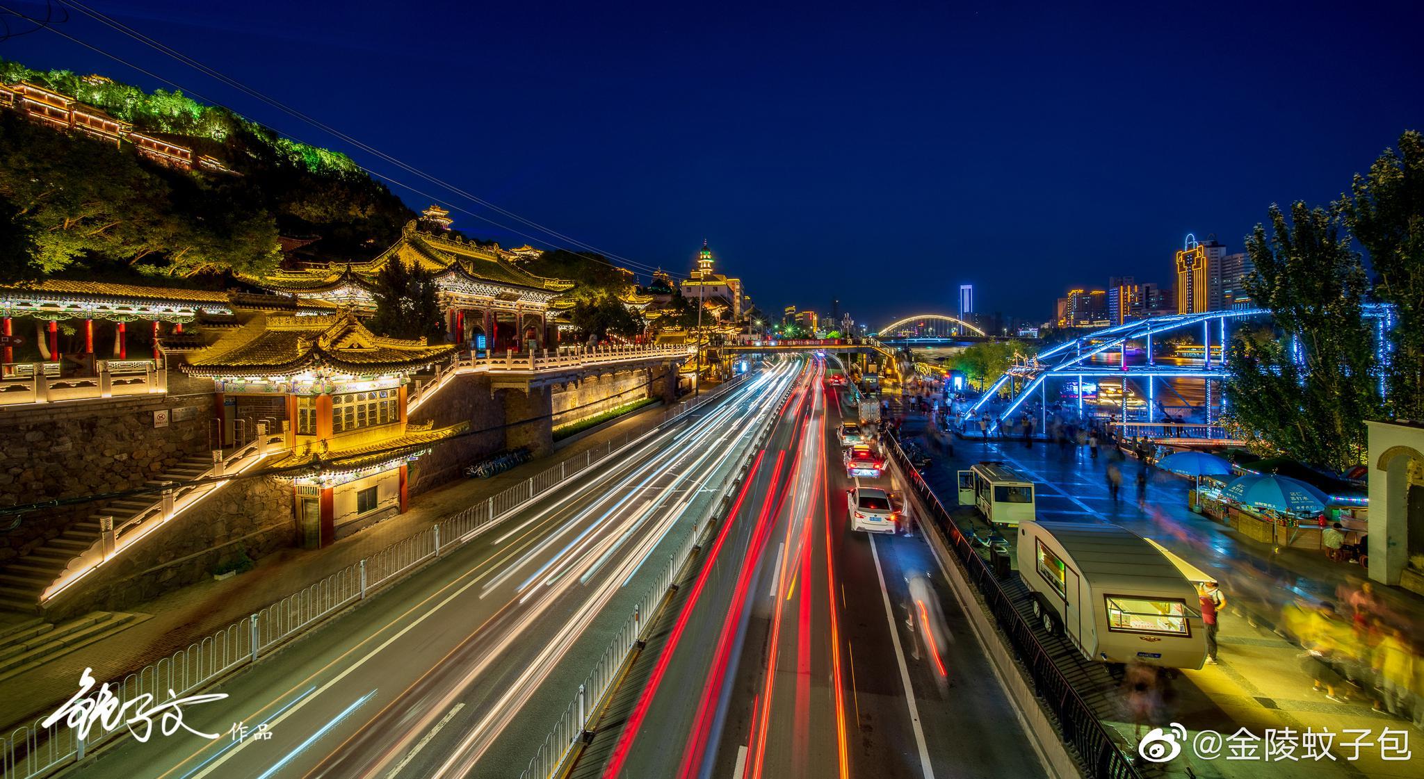 遇见兰州,最美夜景@微游甘肃  @乐途旅游网官方微博