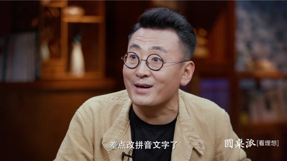 汉字在现代汉字改革的过程中竟然差点被改成由拉丁字母组成的拼音文字